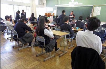 eleve en japonais