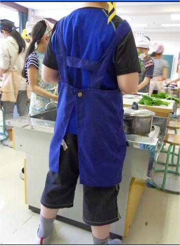japon - Formation Cuisine Japonaise